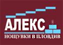 Нощувки и настаняване в Пловдив, Тракия