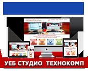 Уеб дизайн, изработка на уеб сайтове Пловдив, сео оптимизация