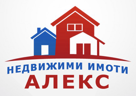 Нощувки в Пловдив, настаняване, апартаменти и стаи